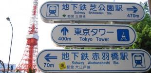 Ensbatuc au Japon